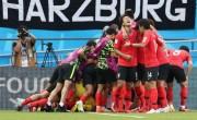 韩国队在战胜德国的同时避免了不光彩的纪录世界杯预选赛亚洲
